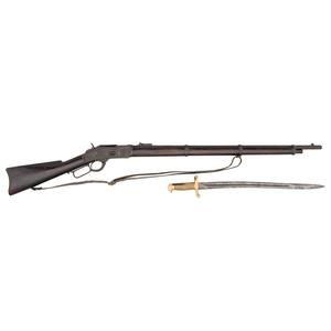 Winchester Model 1873 Musket W/Brass Handled Saber Bayonet