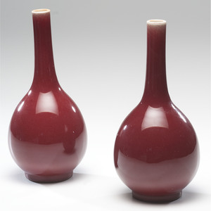 Chinese Oxblood Vases