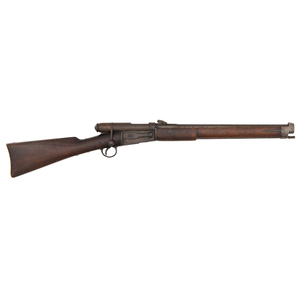 Rare Swiss Vetterli M1871 Carbine - Variant 2