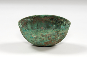 Ancient Bronze Bowl