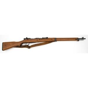 ** Japanese Type 99 Carbine