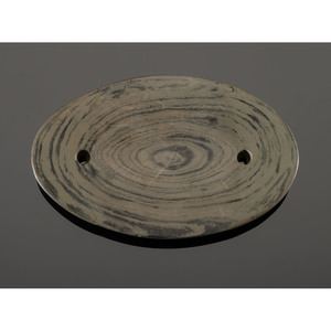 A Glacial Kame Oval Gorget, 4-3/4 in.