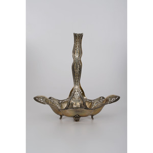 Gorham Sterling Flower Basket
