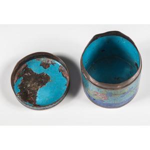 Chinese Cloisonné Lidded Jar
