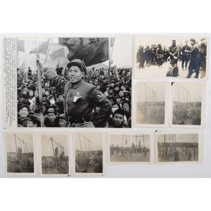 Photographs of 20th Century Executions and Political Unrest Abroad, Lot of 11