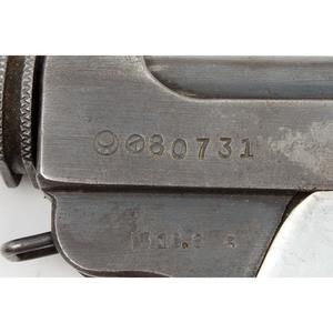 ** Japanese Type 14 Nambu Pistol with Extra Grips
