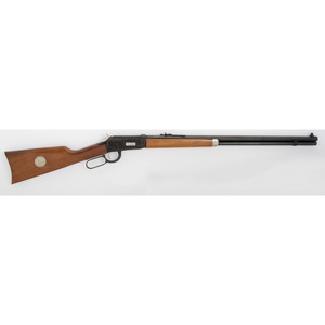 ** Winchester Buffalo Bill Commemorative Rifle