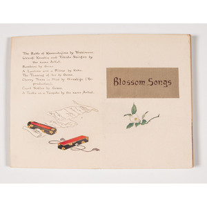 Sword and Blossoms Poems Book with Woodblock Illustrations, Plus