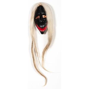 Haudenosaunee Carved Wooden False Face Mask