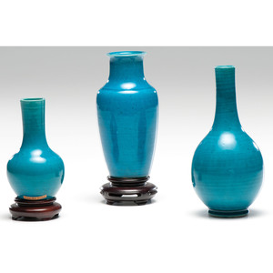 Chinese Early Qing Porcelain Vases in Turquoise