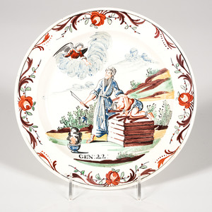 English Delft Plate with Biblical Scene