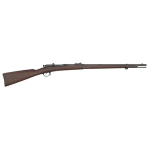 Springfield Model 1882 Chaffee Reese Rifle