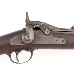 Model 1877 Springfield Cadet Rifle