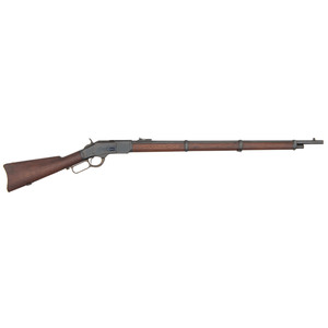 **Winchester Model 1873 Musket