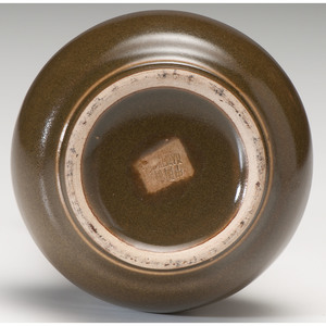 Eel Skin Glazed Vase