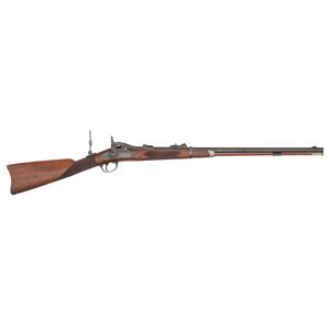 Springfield Model 1875 Officer Rifle