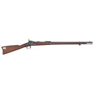 Springfield Model 1884 Cadet Rifle