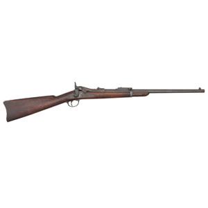 Springfield Model 1879 Star Marked Carbine