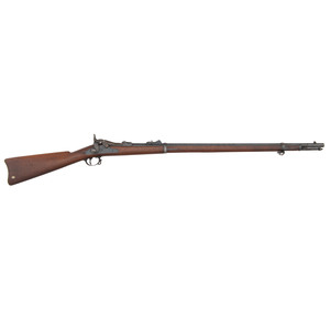 Springfield Model 1880 Triangular Bayonet Rifle