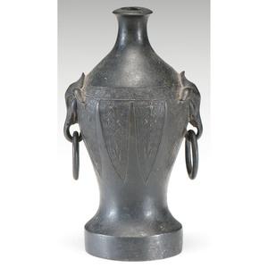 Chinese Bronze Vase with Elephant Handles
