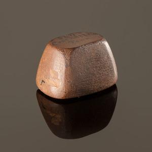 A Claystone
