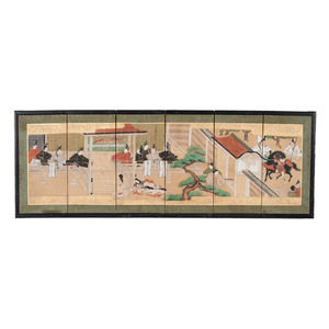Japanese Table Screen