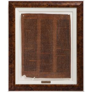 [Judaica - Torah - Exodus] Yemeni Manuscript Leaf circa 1500 -- Torah: Exodus 34:23 - 36:25 -