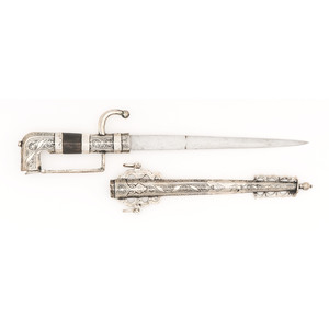 North African Nimcha Sword