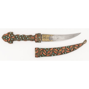 Middle Eastern Dagger with Coral Accents