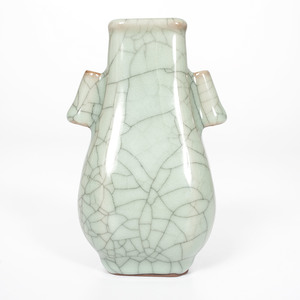 Chinese Fang Hu-form Vase