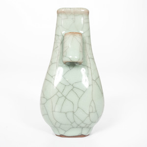 Chinese Fang Hu-form Vase