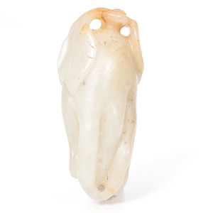Jade Citron Pendant