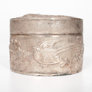 Chinese Export Zee Sung Silver Box