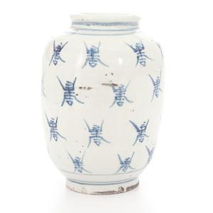 Qing Dynasty Ginger Jar with Shou Symbols
