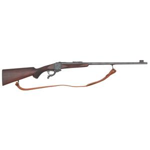 ** Westley Richards High Velocity Nitro Express Rifle