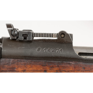 ** French MAS Model 45 Training Rifle