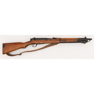 ** Japanese Nagoya Third Variation Type 44 Carbine