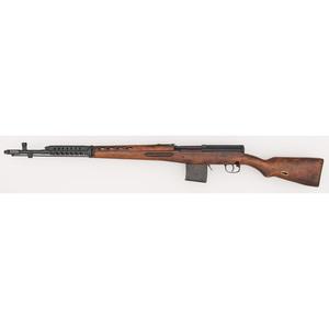 ** Russian SVT-40 Rifle
