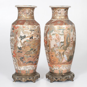 Pair of Satsuma Vases