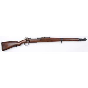 ** Kar98 AZ Rifle
