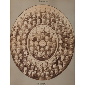 Group of Four Composite Photographs, Featuring 1876 NY State Officers and Legislature which Includes Democratic Presidential Candidate S.J. Tilden, Brady Print of PA Delegation, Railroad Engineers, and GAR Commanders
