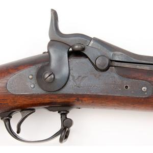 Springfield U.S. Model 1884 Trapdoor Rifle with Bayonet