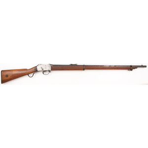 Scarce Romanian Witten Model 1879 Martini-Peabody Carbine