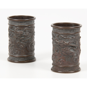 Chinese Bronze Cups