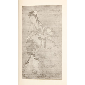 [Art - Asia - Chinese] Annie MacBeth Pictures from the Land of Sina, 1915 Published in Shanghai