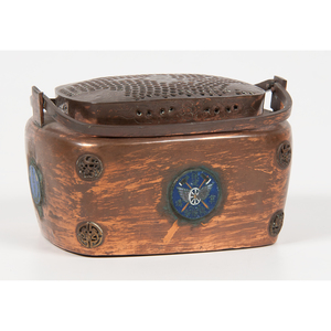 Chinese Copper Foot Warmer