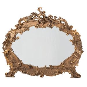 Victorian Overmantel Mirror