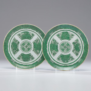 Chinese Export Green Fitzhugh Plates