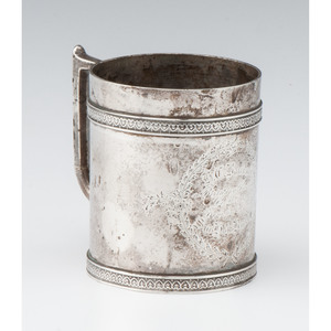 Duhme & Co. Coin Silver Presentation Mug