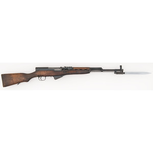 ** Chinese Arsenal 26 SKS Rifle